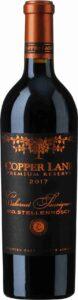 Copper Lane Premium Reserve, 2017