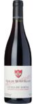 Côtes du Rhône Vieilles Vignes, Clos du Mont-Olivet, 2018