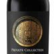 Private Selection Shiraz, Spier, 2018