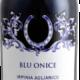 Blu Onice, Nativ, 2017