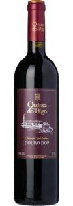 Friends Selection, Quinta do Pégo, 2016